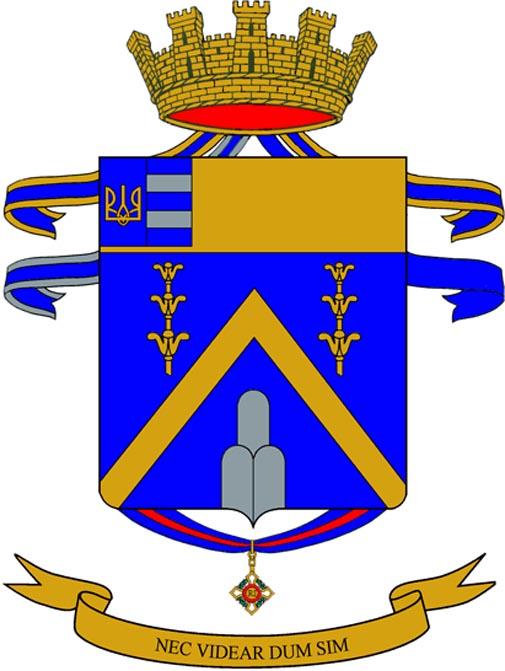 5th alipini coat of arms