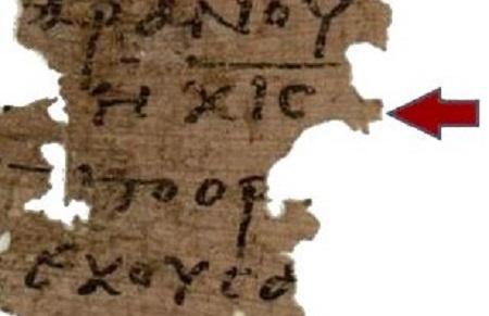 Papyrus 115 616